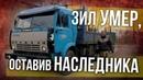 КАМАЗ 53212 БОГАТЫРЬ История КАМАЗ Советские Мегамашины и Автопоезда Иван Зенкевич