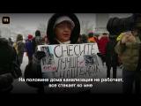 «Башня, живи!» Акция в Екатеринбурге против сноса телебашни