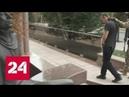Охота на командира Документальный фильм Александра Рогаткина Россия 24