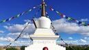 Перу🇵🇪Первая ступа в Перу / First Stupa in Peru