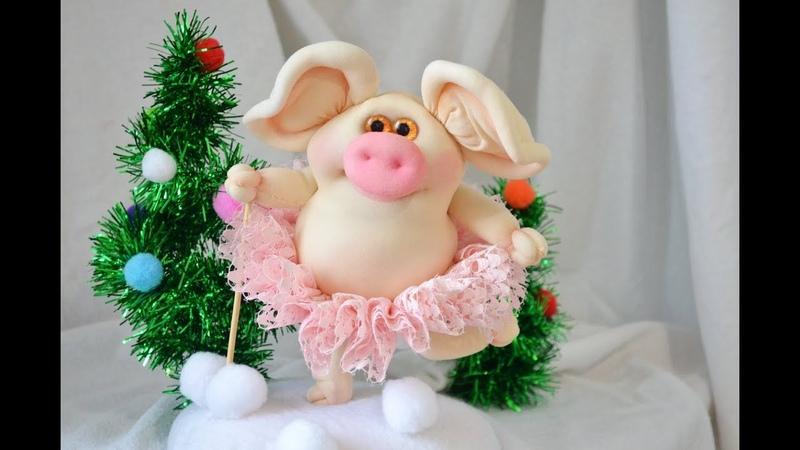 Свинка символ 2019 года. Хрюшка из капрона Pig Symbol of 2019