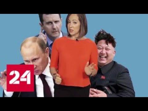 А виноват ты тем что русский Facebook по наводке CNN блокировал канал RT Россия 24
