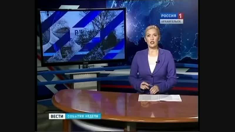 Федеральный министр выступил за отмену северных льгот в РФ Октябрь 2018 года