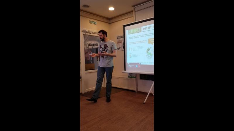 Программа Детокс от врача нутрициолога Куликова С А ч 2