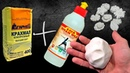 Супер простой рецепт самозатвердевающегося пластика. Не трескается, очень прочный, легко изготовить