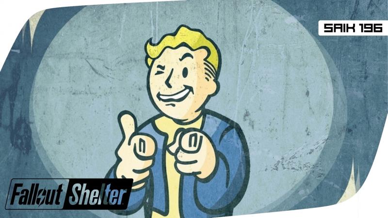 ● Fallout Shelter ● Открываем 20 кейсов убежище 001