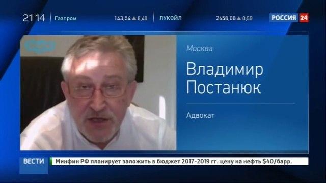 Новости на «Россия 24» • Индивидуальный подход: МОК дал возможность российским легкоатлетам выступить в Рио