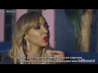 [Rus Sub][Рус Саб]Tinashe on J-Hope & BTS Collaboration - Billboard (180413)