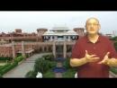 Лучшие отели возле Тадж Махал в Агре часть 4
