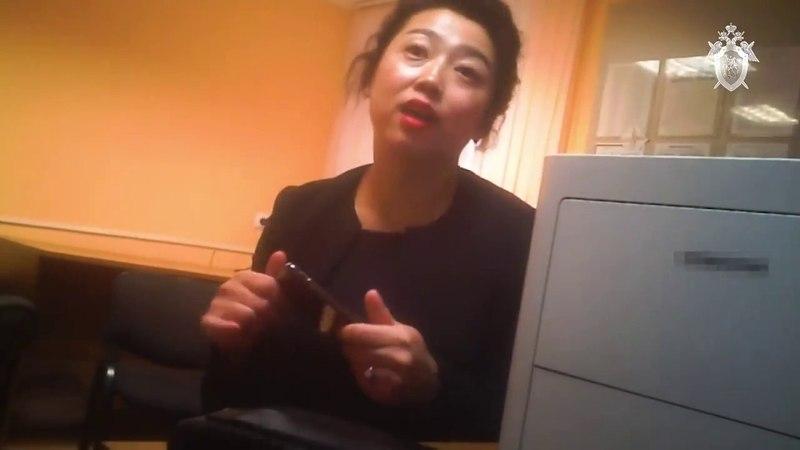 Гражданка КНР предложила сотрудникам ФСБ взятку айфонами в Калуге