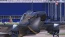 Полет легендарного штурмовика Ил 2