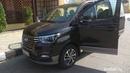 Hyundai Grand Starex Urban eva коврики в салон и багажник
