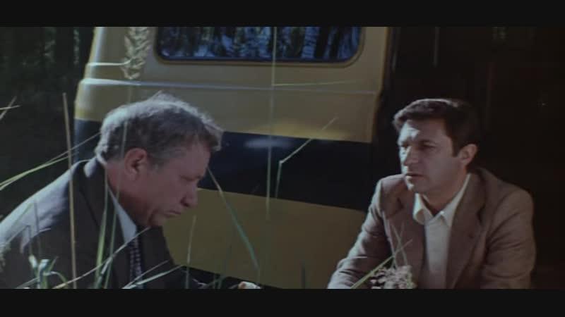 Сыщик (1979) 2 серия