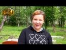 Видео отзыв форт боярд в Красноярске