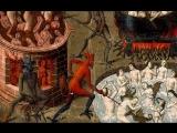 Как Данте создал Ад / Dante and the Invention of Hell (2016, Великобритания) (док. фильм)