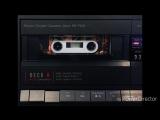 skunk - tape (instumental)