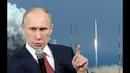 Россия ЛИДЕР в разработке нового оружия! Путин снова НАПУГАЛ Запад