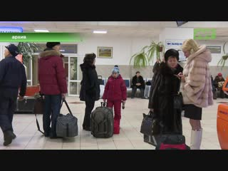 Как назовут нижневартовский аэропорт?