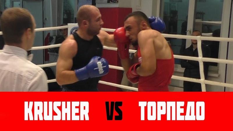Боец из клуба Krusher нарвался на топа из Торпедо.