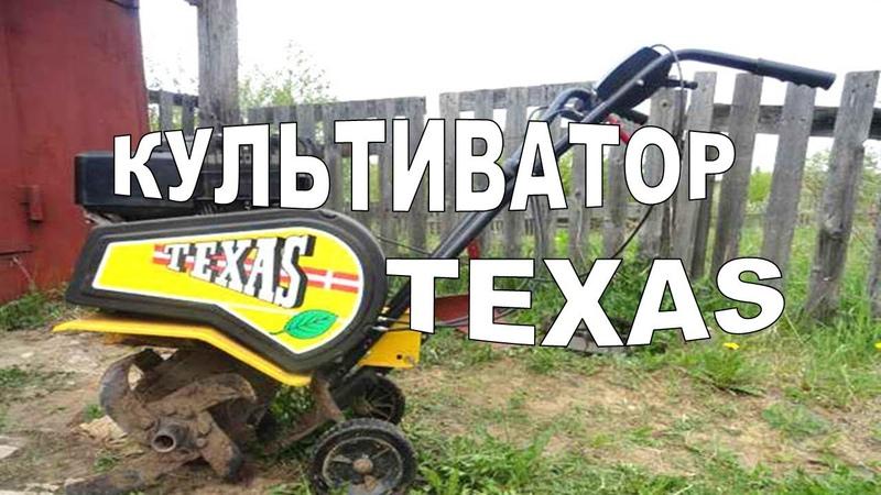 Окучиваем картошку. Мотокультиватор Texas,лучший помощник!