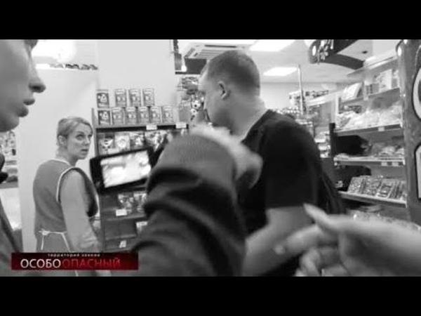 Ты кто есть Нападение продавщицы сняли на видео 08 08 18 Покупатель из подмоско