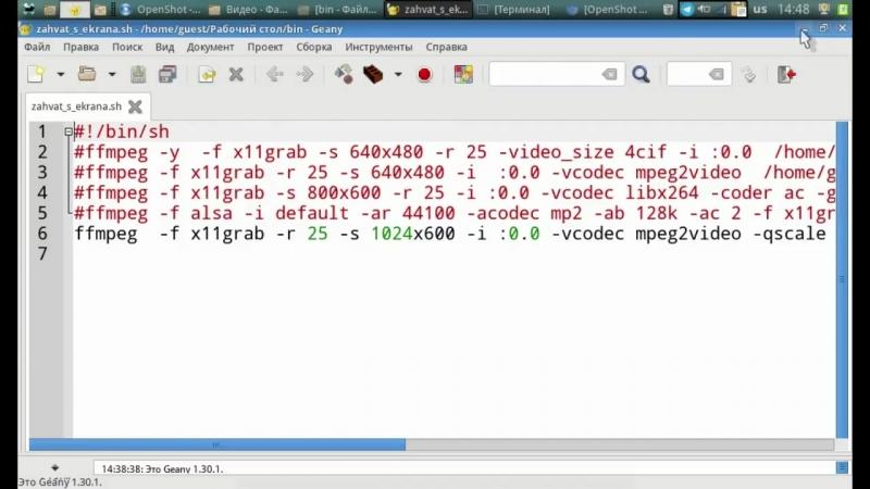 Монтаж видео в программе OpenShot в Linux на нетбуке hp mini