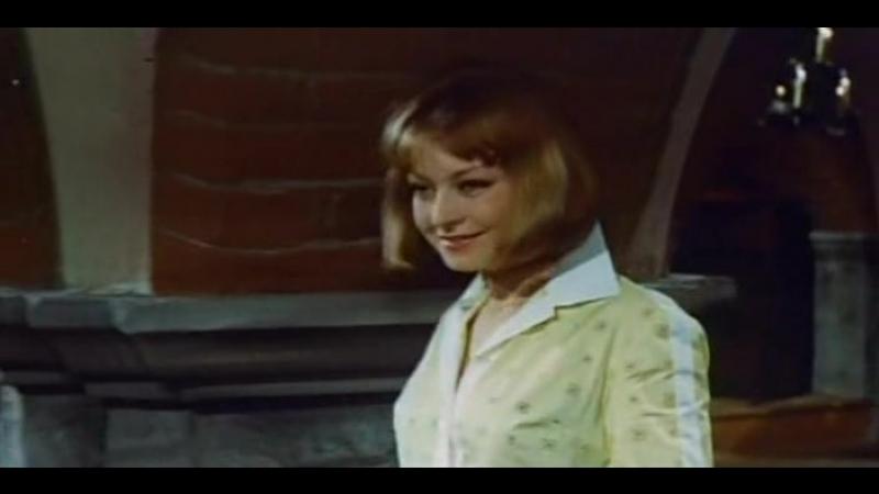 Самозванец с гитарой (1966)