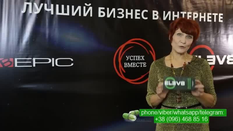 Bepic Elev8 результат Ника Новикова