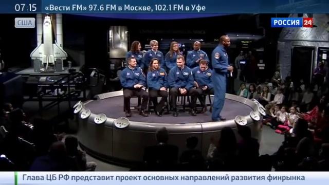 Новости на Россия 24 • Новый российский космический двигатель позволит достичь Марса за полтора месяца