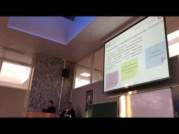 Отрывок из презентации образовательной программы Школа адвоката в РУДН