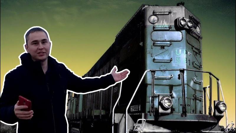 Опасности которые поджидают вас на железной дороге