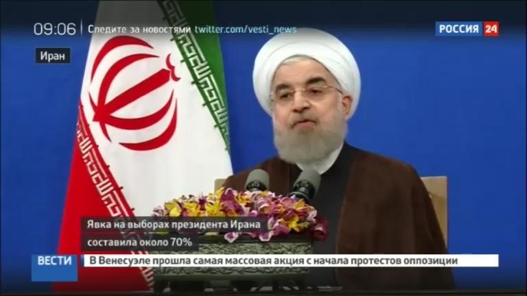 Новости на Россия 24 • Радость народа тысячи иранцев вышли на улицы с портретами Роухани