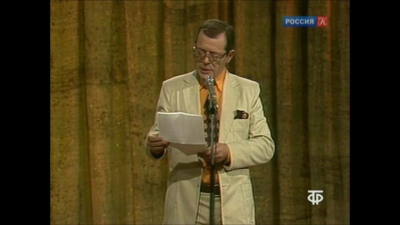 Аркадий Арканов. Профилактика ревматизма у булгахтеров