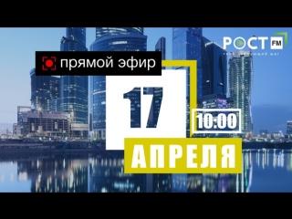 Live   Максим Темченко | Наталья Давыдова | Катя Пал и Роман Лернер | Мария Гринюк
