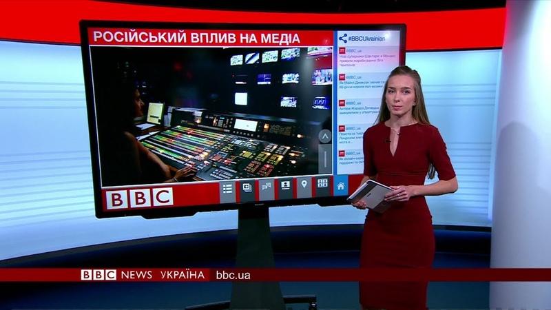 30.08.2018 Випуск новин російський вплив в українських медіа