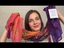 37391 разноцветный шарф с кистями Орифлэйм I Ольга Афонина