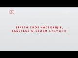 Фабрика звёзд-3 - Тринадцатый отчетный концерт (Полуфинал)