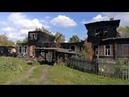Обращение к властям по пожару в г Осташков Тверской области