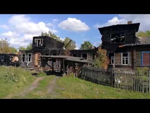 Обращение к властям по пожару в г.Осташков Тверской области