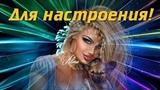 КЛАССНЫЙ СБОРНИК ДЛЯ НАСТРОЕНИЯ (ШИКАРНЫЕ ПЕСНИ ШАНСОНА) ПОСЛУШАЙТЕ!!! 2017-2018