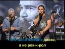ТНМК Файне мiсто Тернопiль з титрами