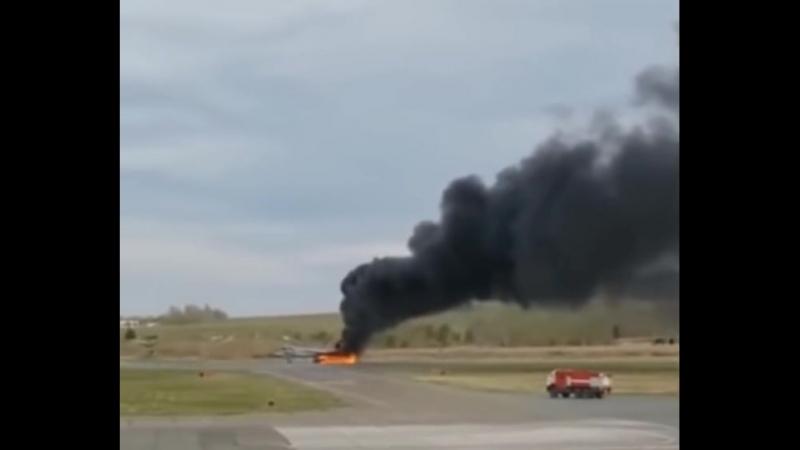 Видео с места падения истребителя-перехватчика МиГ-31 в Нижегородской области