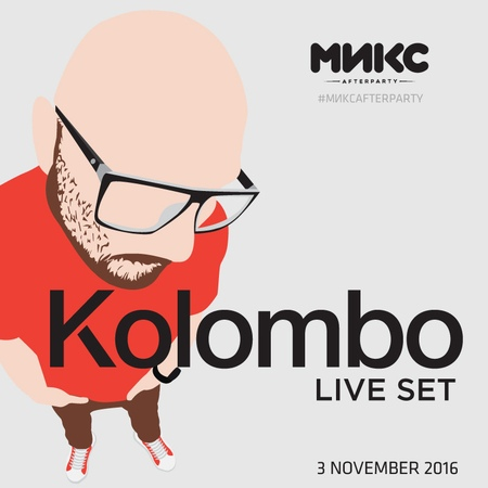 Kolombo – Live from МИКС afterparty @ Moscow – 3 November 2016