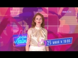 Лена Катина - Анонс шоу Вечерний Лайк