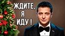Порошенко Я знаю президентом будет Владимир Зеленский