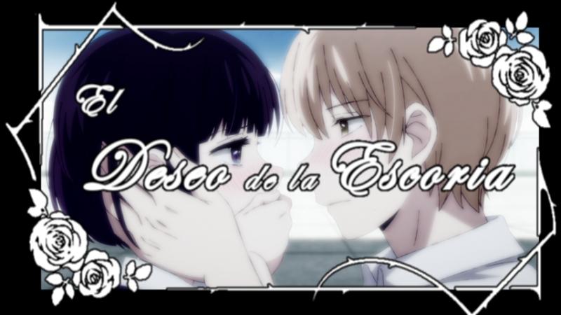 [FANDUB] El Deseo de la Escoria 05 (Parecidos)