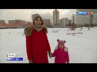Неопознанные летающие субъекты оккупировали Марьино - Россия 24
