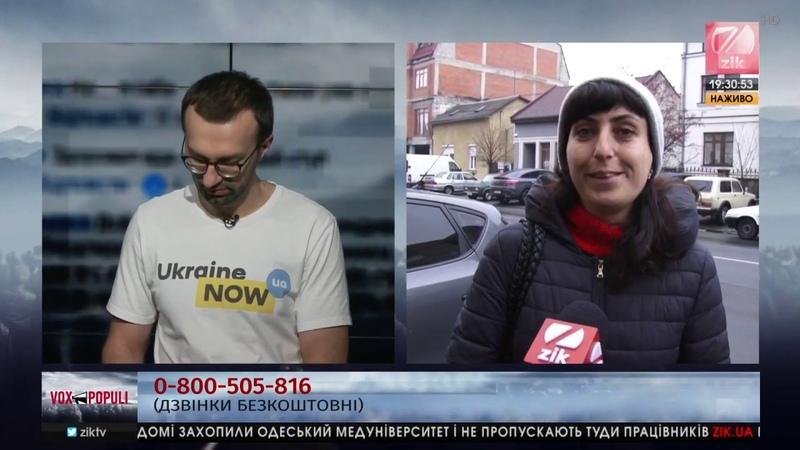 Лещенко пояснил за шмот на телеэфире. Купуй українське