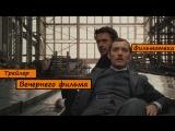 (RUS) Трейлер фильма Шерлок Холмс / Sherlock Holmes.