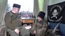 Заявление командира Пластуна по действиям преступной группировки Плотницкого